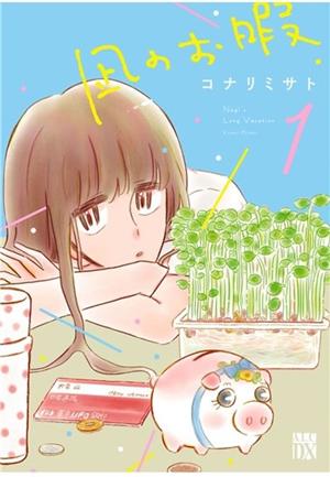 ebookjapan アプリ おすすめ漫画