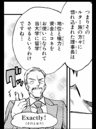 めちゃコミ BL