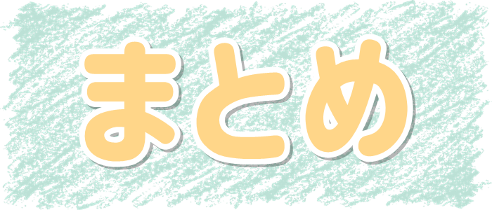 SANCTIFY霊魂侵蝕1巻 ネタバレ